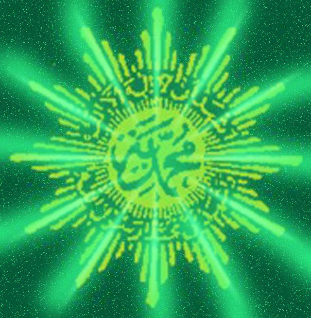 download lagu sang surya muhammadiyah sesat